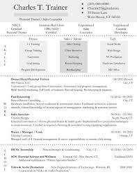 Hr Internship Resume Samples U2014 Aprezy Com
