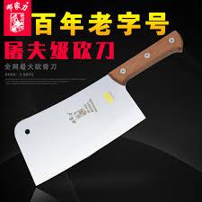 online get cheap hotel knife aliexpress com alibaba group