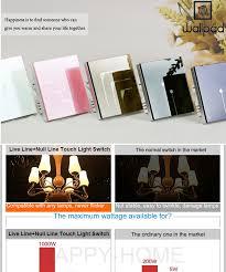 switch 3 way led light bulb wholesale wallpad c1 gold led backlight uk crystal glass 110 250v 4