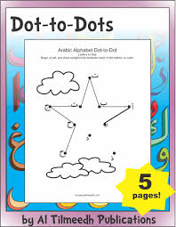 alphabetical dot to dots worksheet set arabic playground