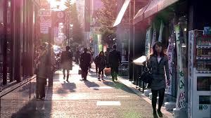 November Tokyo by Tokyo Japan Circa November 2016 Crowds Of People Walking In Slow