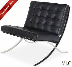mlf pavilion chair and ottoman