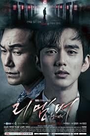 film drama korea yang bikin sedih recomendasi film korea yang sedih dan bikin baper bawa perasaan