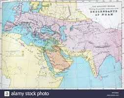 Ancient Map Ancient Map Of The World Ancient Chinese Map Of The World