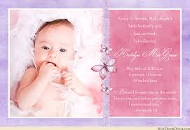 birth announcements butterfly single photo announcement baby girl