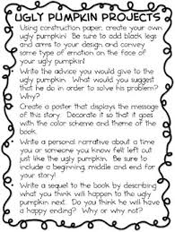 ugly pumpkin by d horowitz using evidence to answer questions