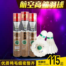 international hair company china international hair company china international hair company