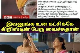Memes Social Media - social media memes tamil memes cinema political entertainment