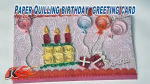birthday card 10 year old boy alanarasbach com