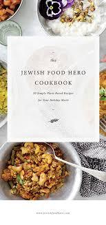 kosher cookbook from the food kitchen kosher kimchi food