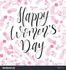 quote for the women s day 8 march greeting card creative template stock vector 588879224
