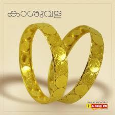 kerala traditional ornaments kaashu vala price enquiries use the