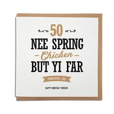 50th birthday cards nee chicken 50th geordie birthday card geordie gifts