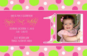 birthday announcements sending it in style birthday kids invitations announcements