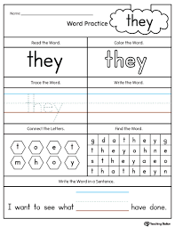 color by sight word apple worksheets kindergarten coloring free