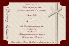 Wedding Quotes On Invitation Cards How To Make A Simple Wedding Invitation Card Lake Side Corrals