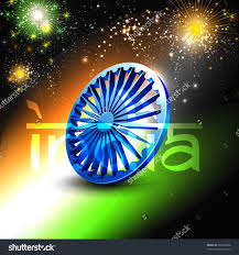 indian flag color background with 3d asoka wheel eps stock save to to a lightbox mood home decor large size indian flag color background with 3d asoka wheel eps stock save