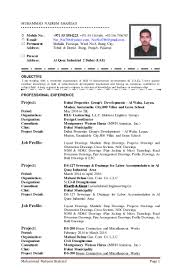 Architectural Resume Sample by Urban Planner Resume Cover Letter Pl Sql Developer Resume 1 Year