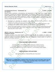 Resume Ideas For Teachers Sample Art Teacher Resume Gallery Creawizard Com