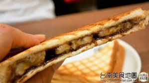 lyc馥 cuisine 崇德市場旁的微日系鍋燒 熱壓吐司 壽喜鍋燒 玉子燒 吐司盒子等 想