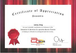 appreciation award letter sample media templates formal certificate of appreciation template