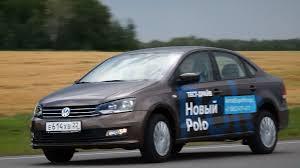 volkswagen polo sedan 2015 volkswagen polo sedan 2015 тест драйв александра михельсона