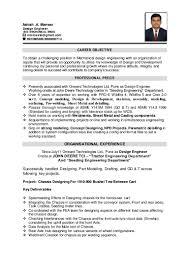 career objective for resume computer engineering career objective in resume for engineers dalarcon com ashish manwar resume
