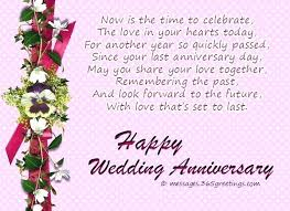 wedding greeting card sayings wedding greeting card sayings anniversary messages for
