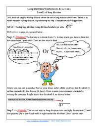 steps to teach long division to your kids u2014 steemit