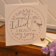 sorry cards what i always wanted sorry card handmade printed design