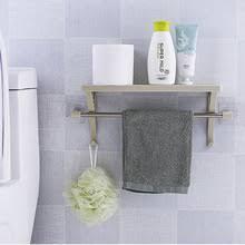Bathroom Cabinet With Towel Rack Bath Towel Cabinets Promotion Shop For Promotional Bath Towel