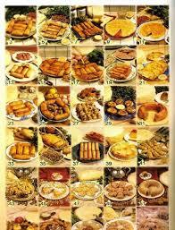 cuisine samira gratuit cuisine samira gratuit 55 images la cuisine marocaine de samira