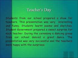 school celebrations