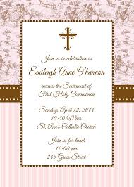 holy communion invitations holy communion invitation communion invitation