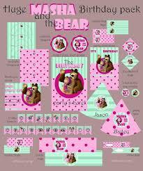 122 masha el oso xi images bear cakes masha