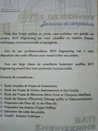 bureau d 騁ude casablanca bureau d etudes bati engineering casablanca settat morocco