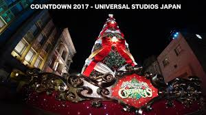 Universal Studios Christmas Ornaments - countdown 2017 universal studios japan youtube