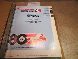 1980 johnson evinrude service manual year set 2 75 hp v4 u0026 v6