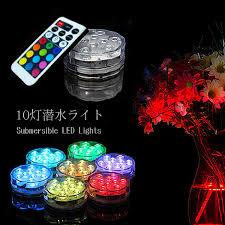 kmmart rakuten global market led lights new light 10