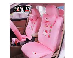 cushions designer picture detailed picture car seat