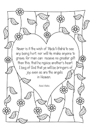 leaves of wisdom a baha u0027i coloring book volume 1