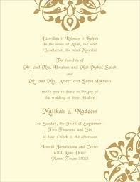 islamic wedding card 16 beautiful islamic wedding invitations wording free printable