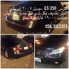 used lexus es 350 used lexus es 350 4 door 3 5l 2007 car for sale in dubai 764400