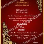 online marriage invitation card marriage invitation card traditional wedding invitations 26 psd