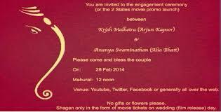 Engagement Ceremony Invitation Alia Invites All To U0027engagement Ceremony U0027 Entertainment