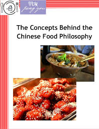 the concepts behind the chinese food philosophy 1 638 jpg cb u003d1441272857