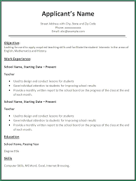 simple resume format for freshers in word file download simple resume format inssite