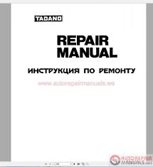 Tadano Tg 500e 2 Repair Manual Auto Repair Manual Forum Heavy