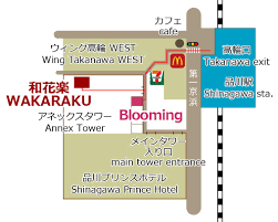 shinagawa station map wakaraku 和花楽 和花楽 wakaraku
