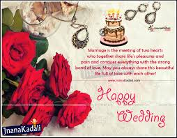 wedding wishes kannada wedding greetings congratulations images greeting card exles